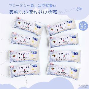 日本进口冰激凌冰淇淋礼盒雪糕格力高奶油冰棒 8冷饮批发