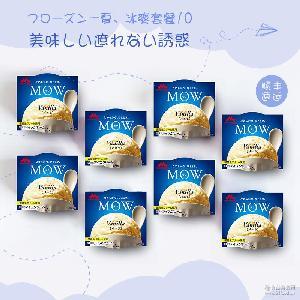日本进口冰激凌冰淇淋礼盒雪糕森永摩尔香草 8冷饮批发