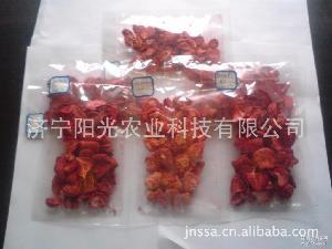 供应新鲜优质草莓 欢迎来电咨询