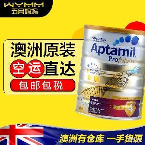 澳洲直邮 新西兰爱他美白金版进口婴幼儿牛奶粉4段900g