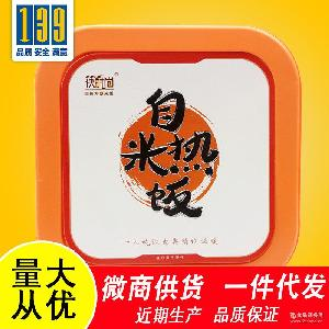 筷时尚自热火锅/自热米饭 自由搭配米饭110g快餐盒饭自选白米饭