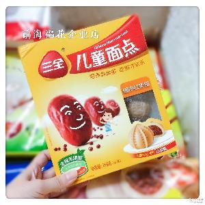三全儿童面点【细沙红枣包】16盒*160克*10个 广东包邮