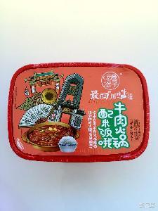 吃货圈子自热自煮牛肉懒人户外火锅米饭最四川的味道网红2人份