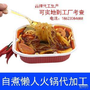 重庆自煮火锅代工懒人火锅加工厂贴牌火锅定制肉版蔬菜版加米饭