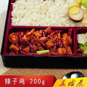 辣子鸡 / 鸡肉熟食冷冻料理包批发调理包蒸会煮 200g 广州蒸烩煮