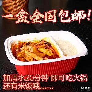 批发代理秦妈方便懒人自煮自热麻辣牛油微火锅米饭速食370g 包邮