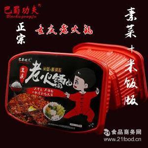 自煮小火锅冷水自煮自热火锅速食火锅素菜+米饭批发一件代发