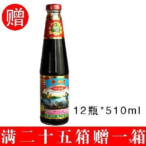 正品 李錦記 舊莊蠔油510g 耗油味濃郁 火鍋蘸料