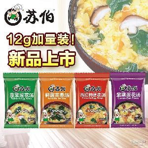 大克重速食湯蔬菜湯湯料包 蘇伯湯 12g菠菜 紫菜 鮮蔬 西紅柿