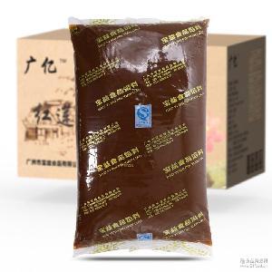 紅蓮蓉餡9斤/包 烘焙面包月餅面食甜點專用餡料 烘焙原料