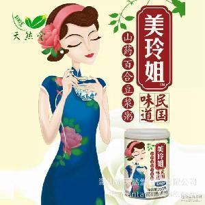 美齡姐山藥百合豆漿粥260g*8罐*零添加純素即食南京美齡粥