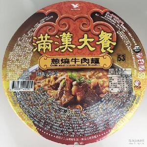 台湾原装统一满汉全席 方便面 满汉大葱烧牛肉面