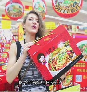 正宗柳州懷螺香螺螄粉速食沖泡型240g碗裝方便面廣西特產一件代發