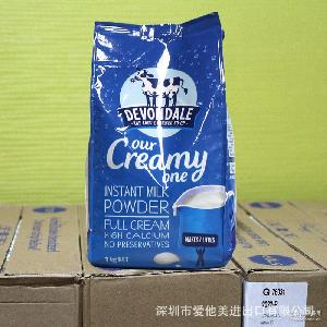 Devondale全脂牛奶粉成人奶粉保稅批發 香港現貨澳洲進口德運奶粉