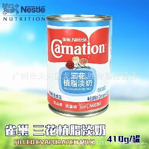 奶茶咖啡伴侶淡煉乳正品原裝410g罐裝 烘焙原料 雀巢三花植脂淡奶