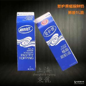 烘培原料愛護牌鮮奶油蛋糕原料植脂甜奶油907g原裝低糖正品鮮奶油