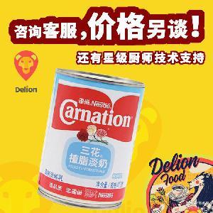 淡煉乳奶茶原材料 雀巢三花植脂淡奶418g