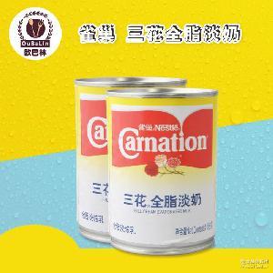 奶茶咖啡奶昔常備伴侶 雀巢三花全脂淡奶410克 烘焙原料