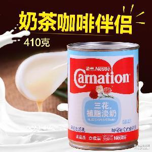 雀巢三花植脂淡奶410g*48罐