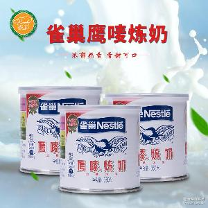 烘焙原料原装正品350g罐装 奶茶咖啡蛋挞液甜点面包 雀巢鹰唛炼乳