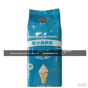 1kg*12包 批发价 味群软冰淇淋粉固体饮料