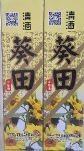 葵田清酒 本釀造葵田1.8L清酒 料理佐餐酒 整箱6支