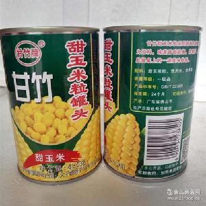 即食甜玉米粒罐头425g 沙拉披萨玉米烙烘焙原料 甘竹玉米罐头
