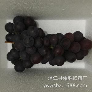 浦江巨峰大棚无公害葡萄新鲜优质特甜肉嫩汁多自产自销7斤装包邮