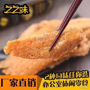 香辣鱈魚片休閑零食海產品連云港海產烤魚片零食即食海味500g批發