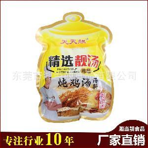 藥膳湯料包 量大從優 湘當靚 70克煲型燉雞