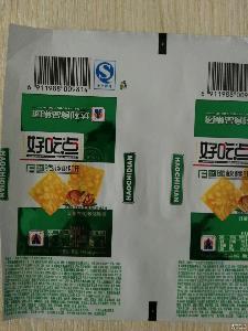 包装袋 生产各类食品包装膜