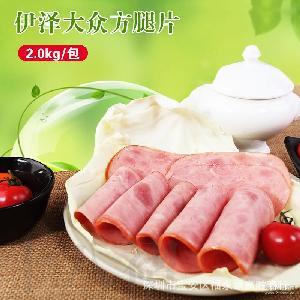 伊泽大众方腿片早餐披萨火腿片三明治切片 手抓饼专用2kg