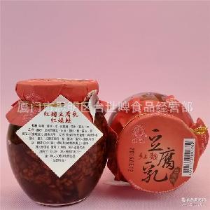 圆瓶装 江记红曲豆腐乳385g*12 台湾进口 早餐即食火锅调味料