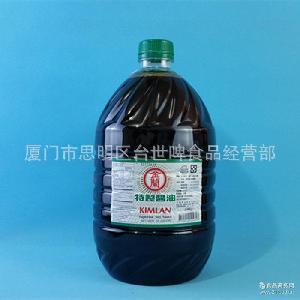 特制酱油 台湾进口调味品 厨房料理 正品特价 金兰酱油 5L*4瓶装