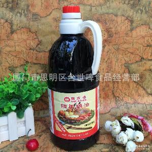 万家香陈年酱油1500ml*6/箱 台湾原装进口粮油调味品正品特价批发