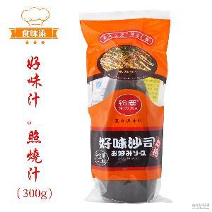 日本寿司食材章鱼丸子材料好味汁照烧汁章鱼烧酱好味调味沙司300g
