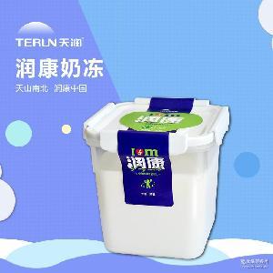 天氣炎熱現只發江浙滬皖 原味低糖1kg 新疆天潤奶凍