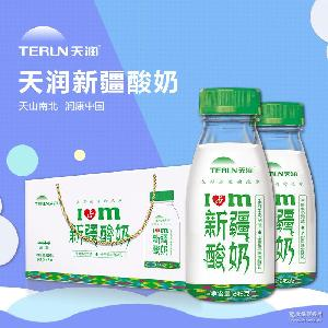 天氣炎熱現只發江浙滬皖 包郵支持一件代發 天潤新疆酸奶