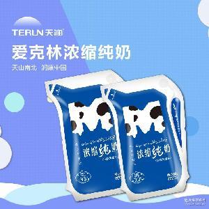 支持一件代发 新疆天润爱克林包装浓缩纯奶12*200g/箱