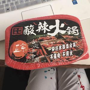 优范食品巴蜀懒人冷水自煮火锅麻辣重庆火锅微信热销包邮