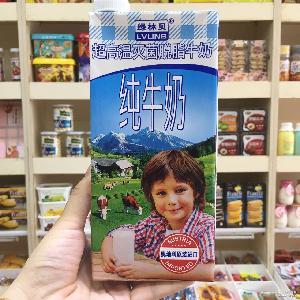 進口牛奶批發 廠家直銷 綠林貝超高溫滅菌全脂純牛奶1L*6盒裝
