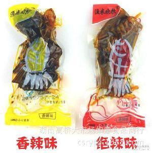 漁米歡歌魚尾巴 真正的鄉里臘魚尾 2種口味2500克 魚干 湖南特產