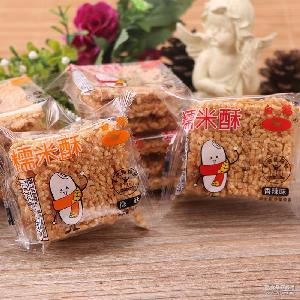 白鶴糯米酥 10斤 鍋巴茶點糕點零食品湖南特產小吃黃金糯米酥