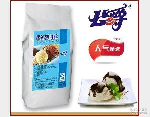 商用冰淇淋原料批发1公斤 硬冰激凌粉 公爵硬冰淇淋粉