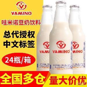 哇米诺豆奶早餐奶原 整箱批发 正规报关手续齐全 泰国进口vamino