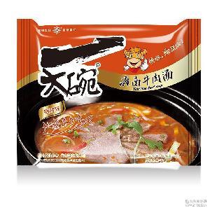 即食方便速食粉袋装冲泡食品厂家直销 安徽特产淮南牛肉汤
