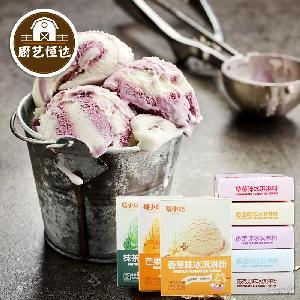 易小焙冰淇淋粉 雪糕冰糕粉 diy自制甜筒冰糕粉烘焙100g 冰激凌粉