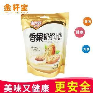 金丝猴香果奶脆糖果72G杏仁糖零食坚果牛奶糖硬质喜糖