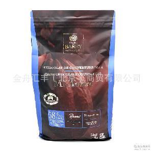 法国进口BARRY可可百利58%苦甜黑巧克力粒 (纽扣状)5kg