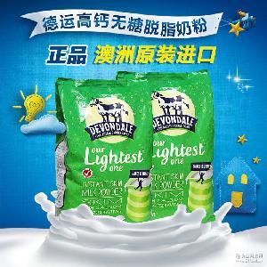 (带中标)澳洲Devondale德运脱脂奶粉儿童中老年成人高钙奶粉1KG